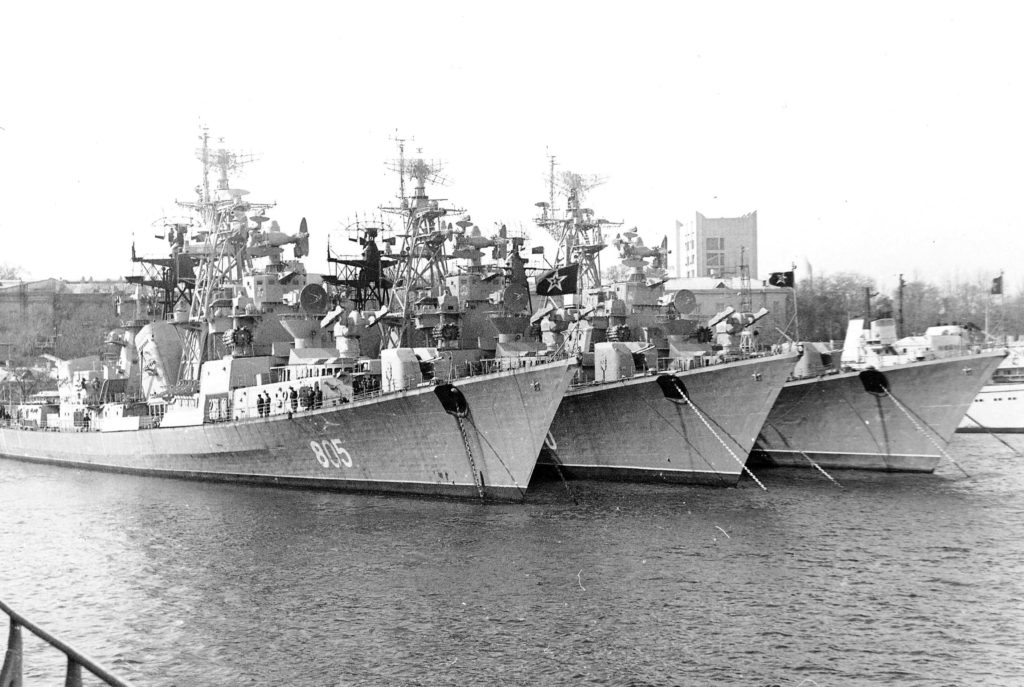 Корабли ВМФ СССР