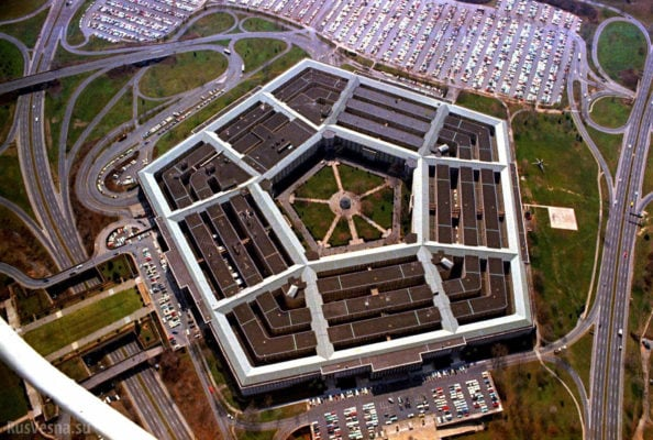Пентагон - вид сверху