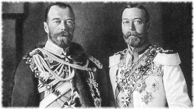 Двоюродные братья: Император Николай II, английский король Георг V