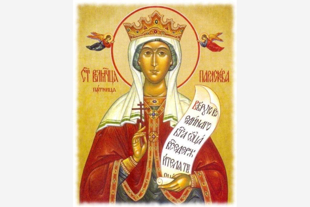 Параскева Пятница: икона