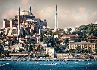 Почему Турцию называют Порта?