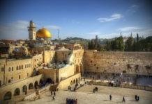 Почему в Израиле сейчас 5780 год?