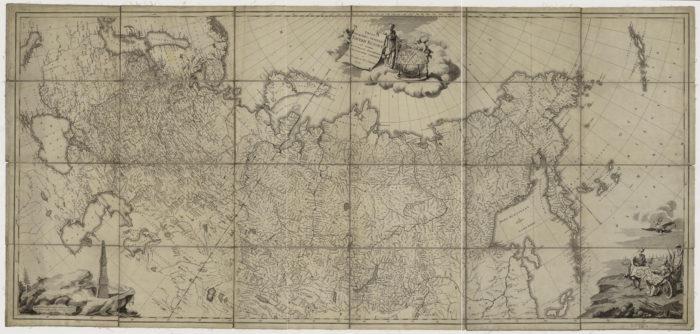 Российская империя при Екатерине II