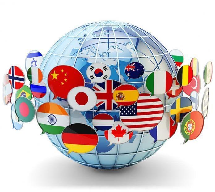 Самые распространенные языки в мире