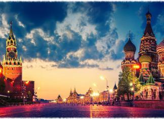 Васильевский Спуск (Москва)