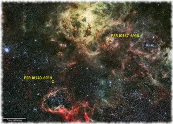 Гамма-пульсары туманности Тарантула Большого Магелланового Облака.
