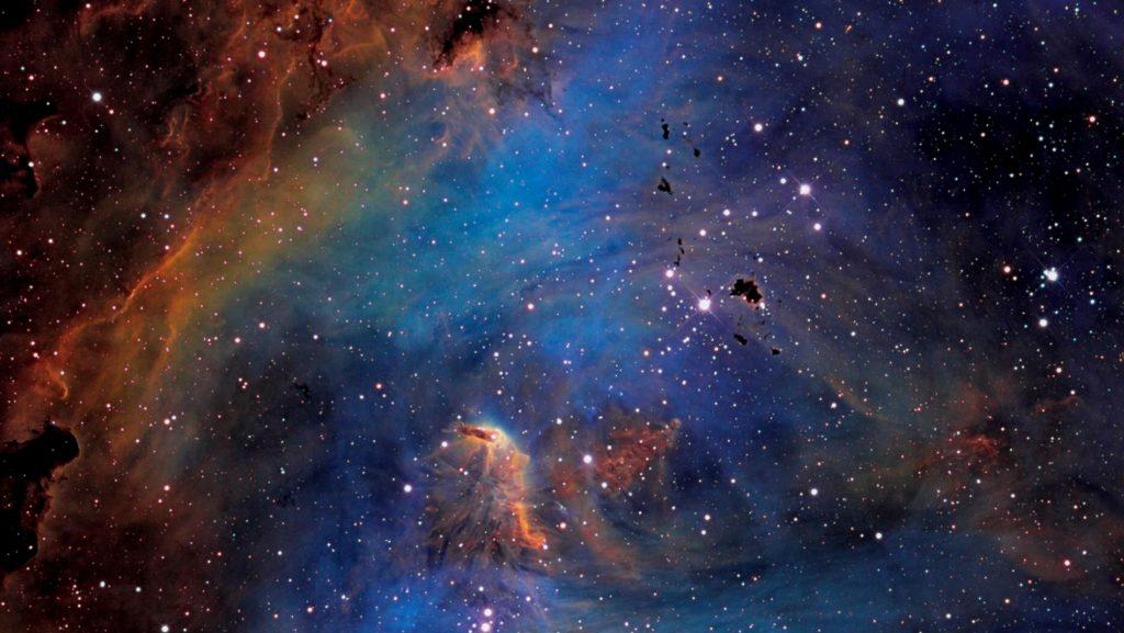 Один из секторов Вселенной