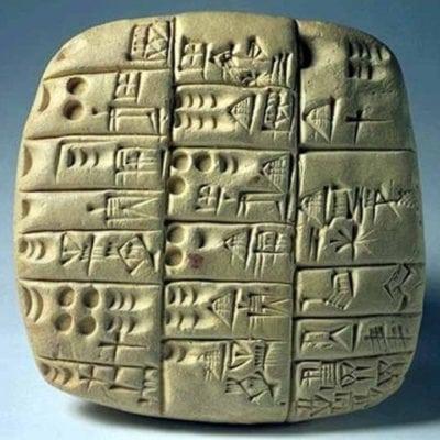 Клинопись на глиняной табличке