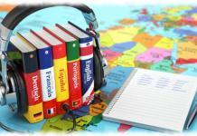 Языки мира