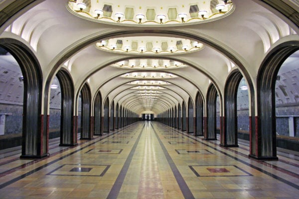 Маяковская (станция метро, Москва)