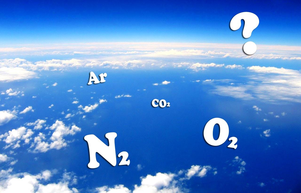 Сколько весит весь воздух на Земле?