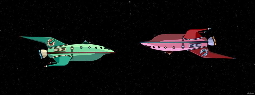 Верх и низв космосе