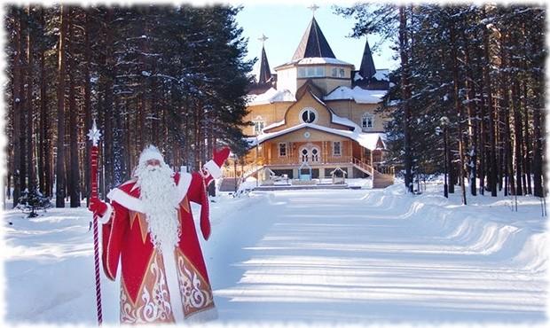 Резиденция Деда Мороза в Великом Устюге