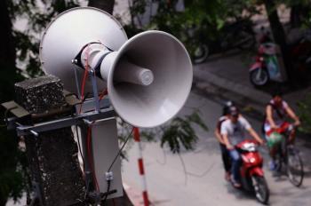 Уличная система оповещения
