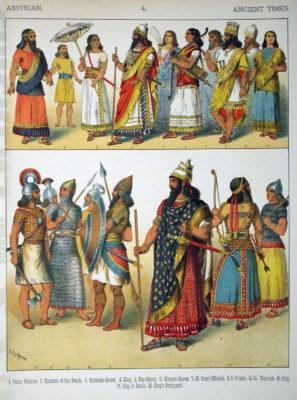 Жители Месопотамии